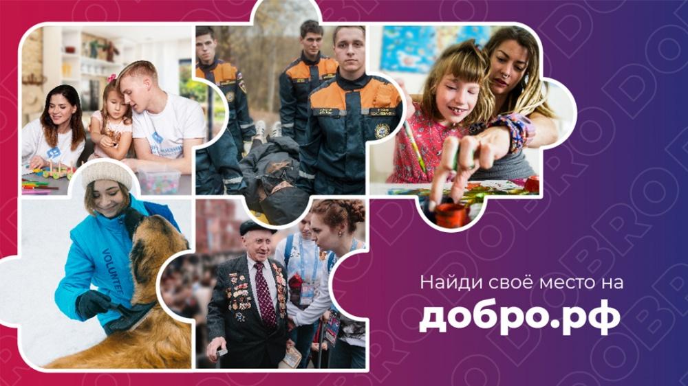 """Поддержим Всероссийскую рекламную кампанию """"Пазл добра""""!"""