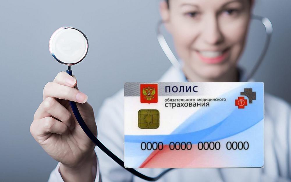 Права граждан Российской Федерации в сфере обязательного медицинского страхования.