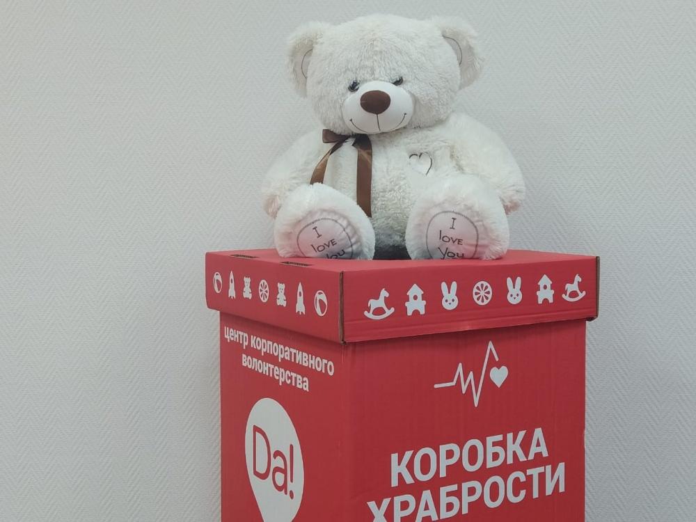 В Самаре появятся новые «Коробки храбрости» В Самарской области проходит благотворительная акция «Коробка храбрости».