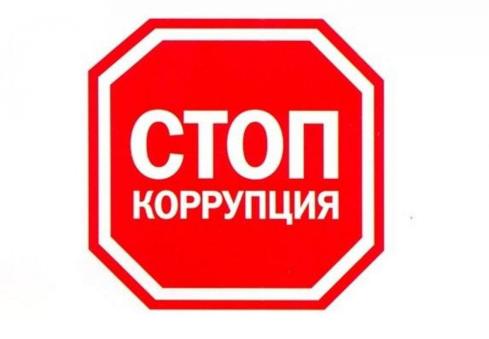 Антикоррупционные «горячие» линии  Управления Росреестра по Вологодской области в мае
