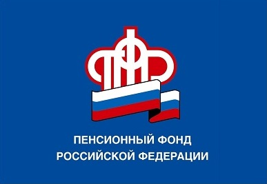 Более 97 миллиардов рублей выплачено пенсионерам Волгоградской области за 10 месяцев текущего года