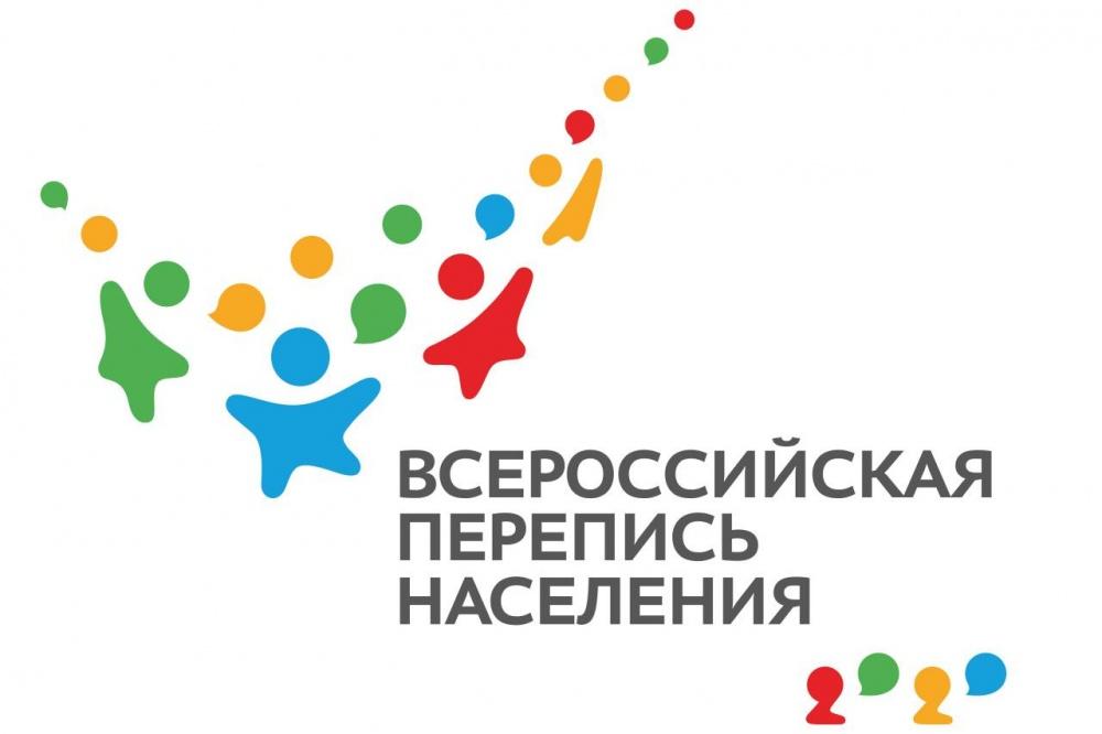 Новости Всероссийской переписи населения