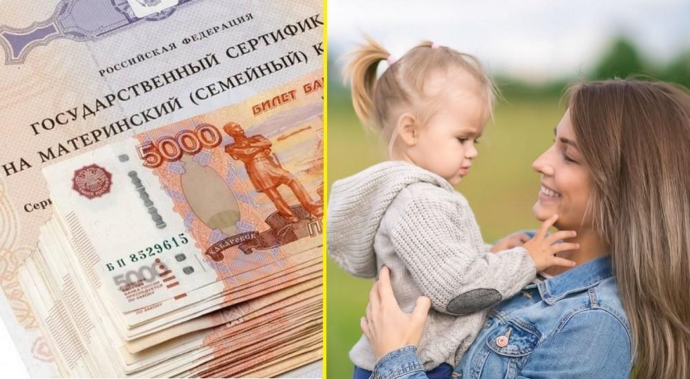 Со 2 марта ежемесячная выплата из материнского капитала снова продлевается по заявлению