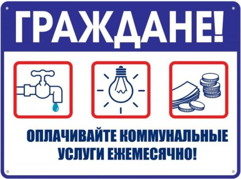 Уважаемые жители домов 19, 21, 23  по улице Ленина село Высокиничи