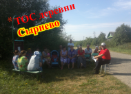 О работе органа ТОС деревни Сырнево