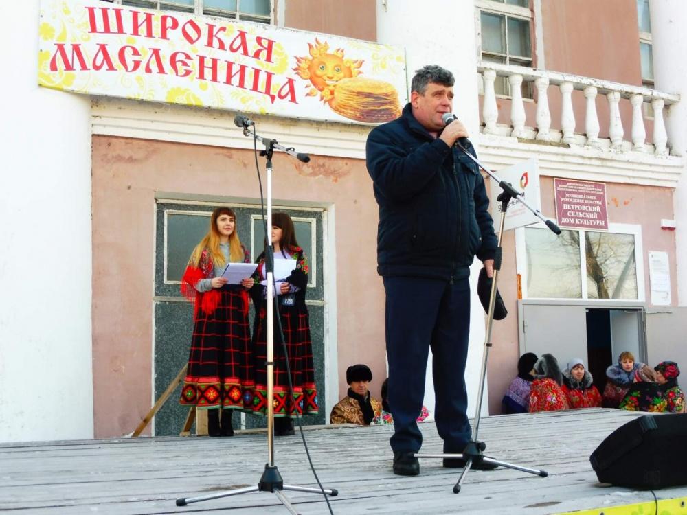 Широкая Масленица - мероприятие проведенное Петровским СДК 1 марта 2020 года