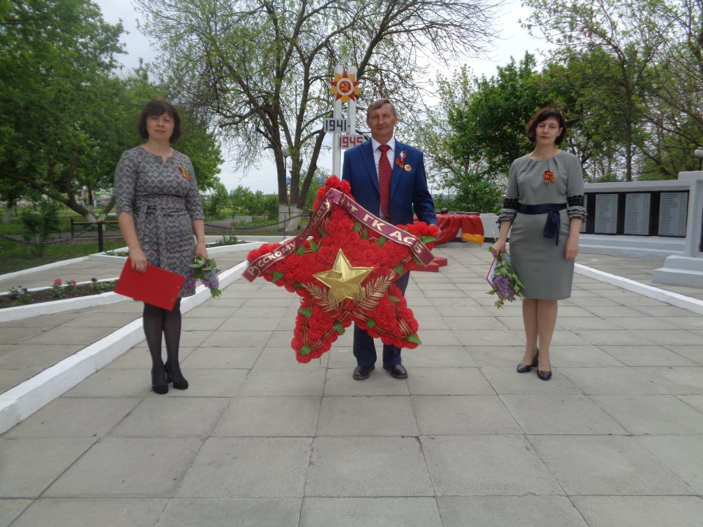 В честь 75-й годовщины Победы в селах Мазурского сельского поселения почтили память погибших в Великой Отечественной войне.