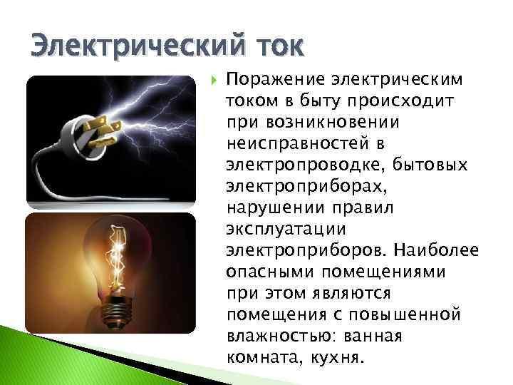 Информационное сообщение «Россети Центр Воронежэнерго» напоминает любителям экстремальных видов спорта и активного отдыха о необходимости соблюдать меры безопасности!