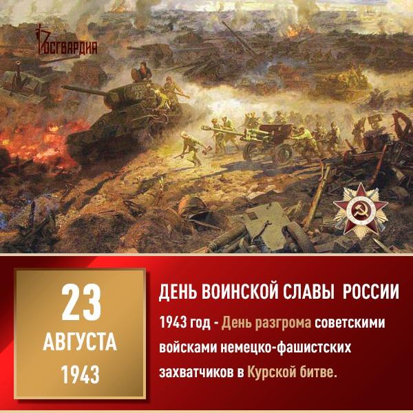 Листая календарь войны.