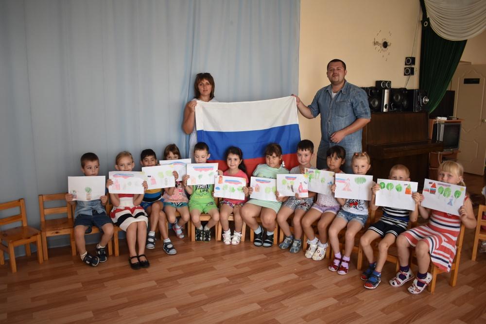 День Флага РФ 22 августа 2019 года, беседа с детьми и конкурс рисунков «Россия-Родина моя»