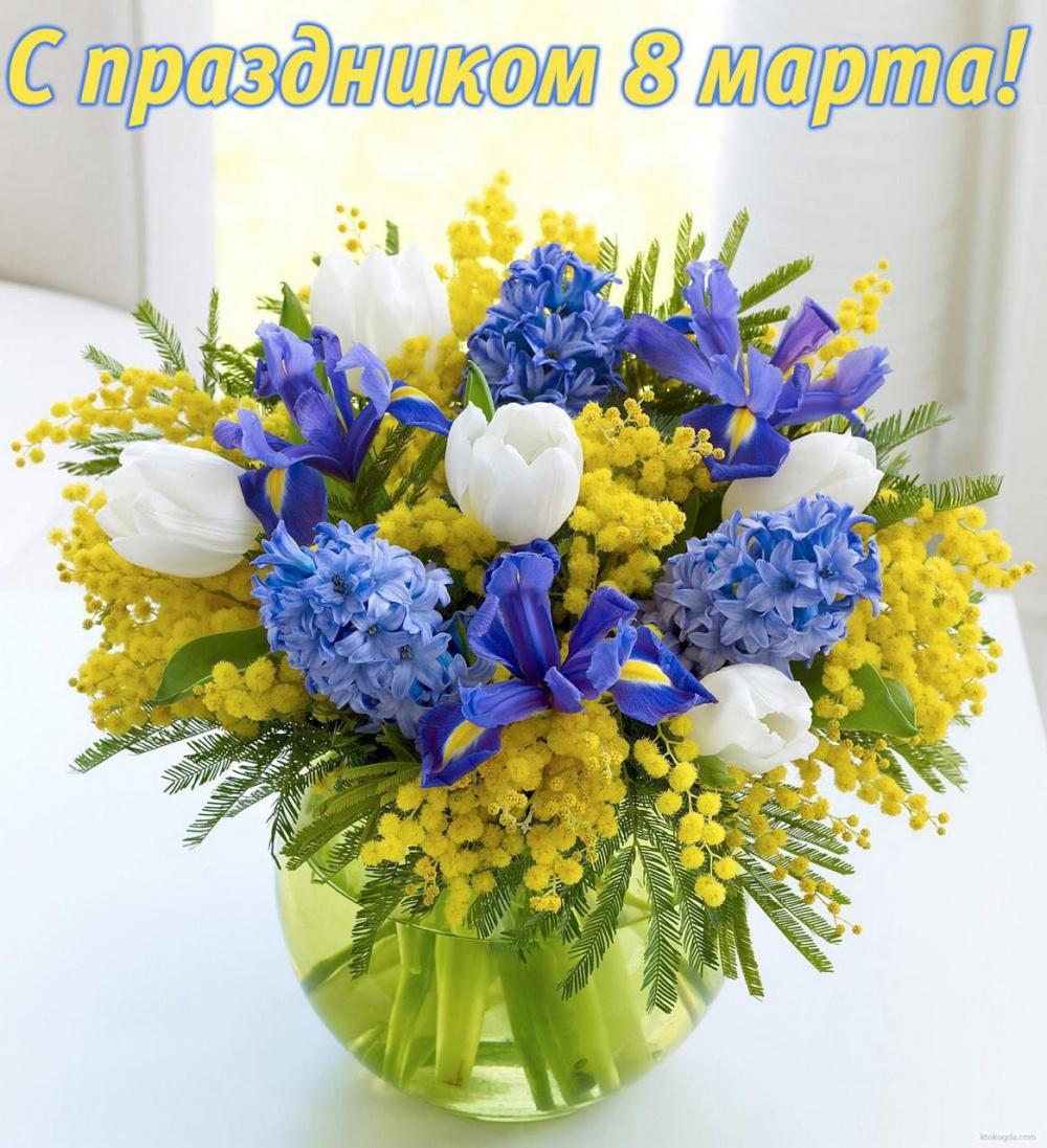Поздравление с 8 марта от Старотишанского СДК