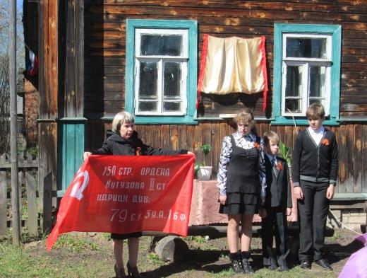 Открытие мемориальной доски Матвеевская ООШ