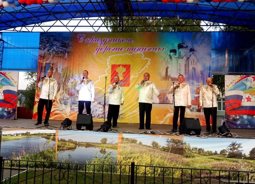 Праздничный  концерт,  посвященный Дню Панино