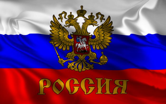 О переносе Общероссийского дня приема граждан
