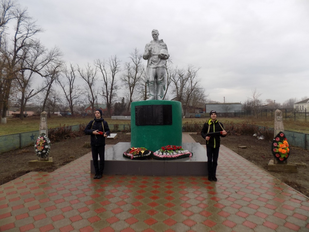 Митинг, посвященный памяти Героев Отечества