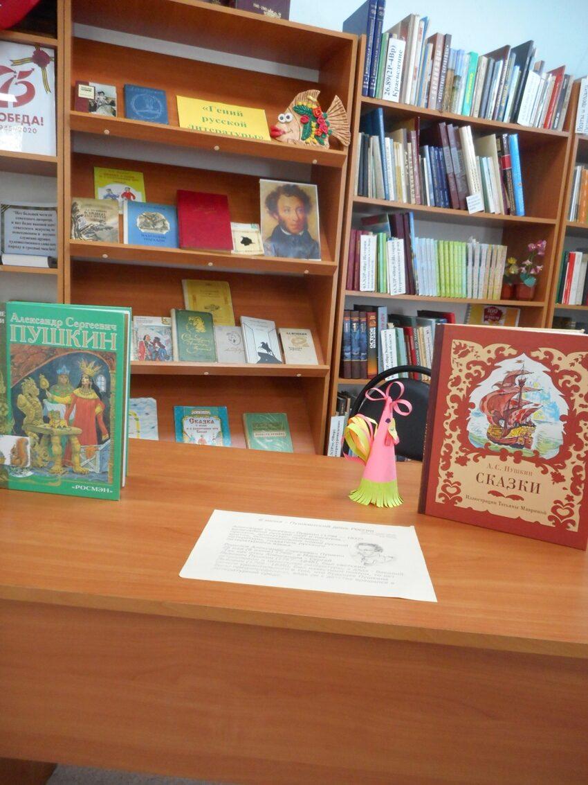 Новости библиотеки