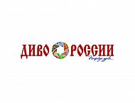 Всероссийский конкурс «Диво России»