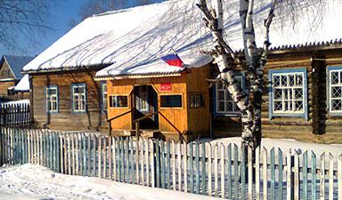 Иванчинское сельское поселение Гайнского муниципального района Пермского края