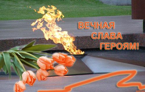 """Проект """"Память Героям"""""""