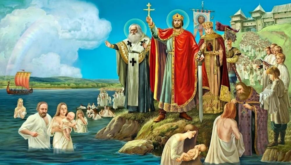 Памятные даты России. День Крещения Руси