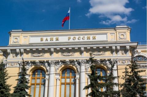 Опрос банка России