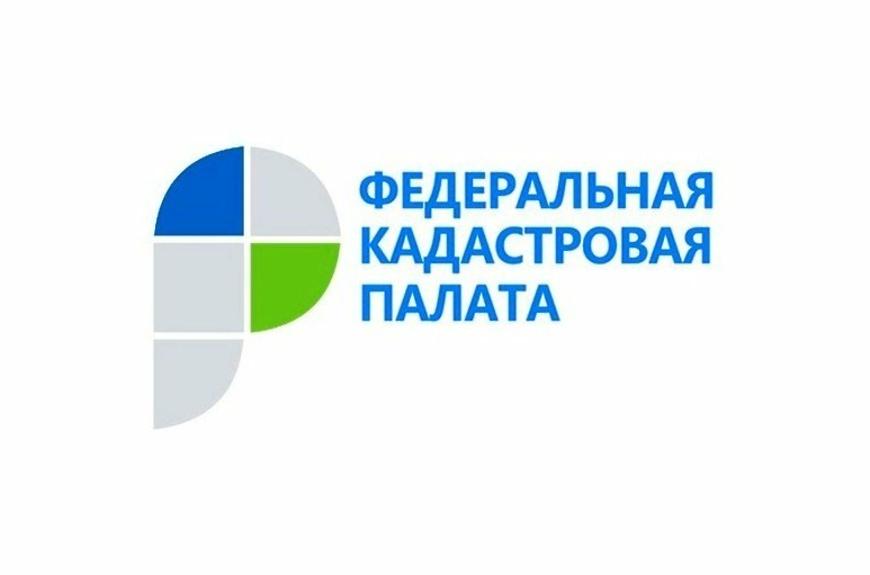 Кадастровая палата рассказала о применении электронной подписи.