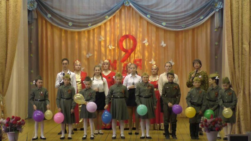 """Праздничный концерт """"Наша слава и наша память"""""""