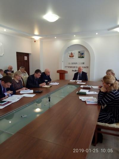 25 января состоялось рабочее совещание при главе администрации Каширского муниципального района
