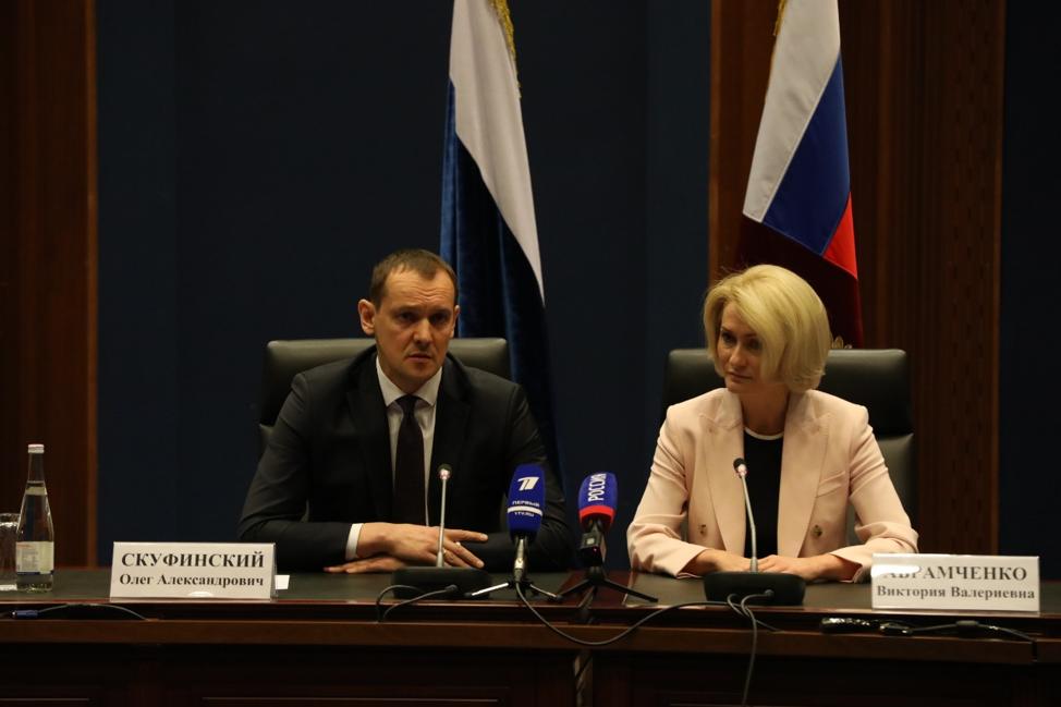 Вице-премьер Правительства России Виктория Абрамченко представила нового руководителя Росреестра