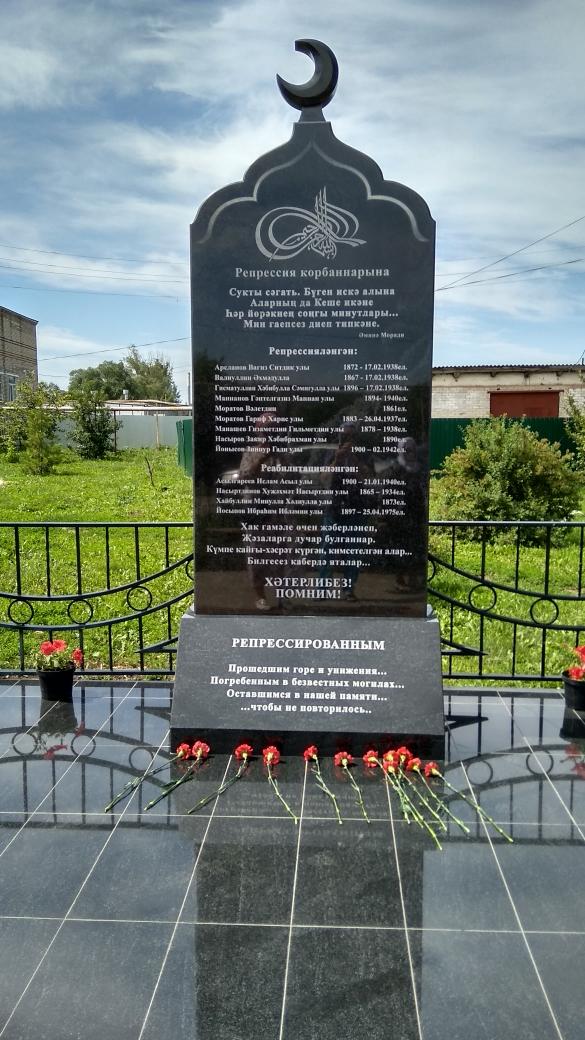 В селе Алькино и поселке Нугайка Похвистневского района состоялось открытие памятников жертвам политических репрессий