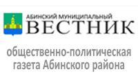 муниципальный вестник