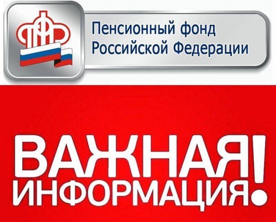 Выплаты пенсий и социальных выплат в отделениях почтовой связи Краснодарского края в праздничные и выходные дни июня 2021 года