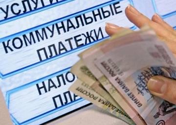 О предоставлении гражданами квитанций для сравнения размера предоставленной субсидии на оплату жилого помещения и коммунальных услуг с фактическими расходами на оплату жилого помещения и коммунальных услуг