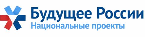 Будущее России. Национальные проекты