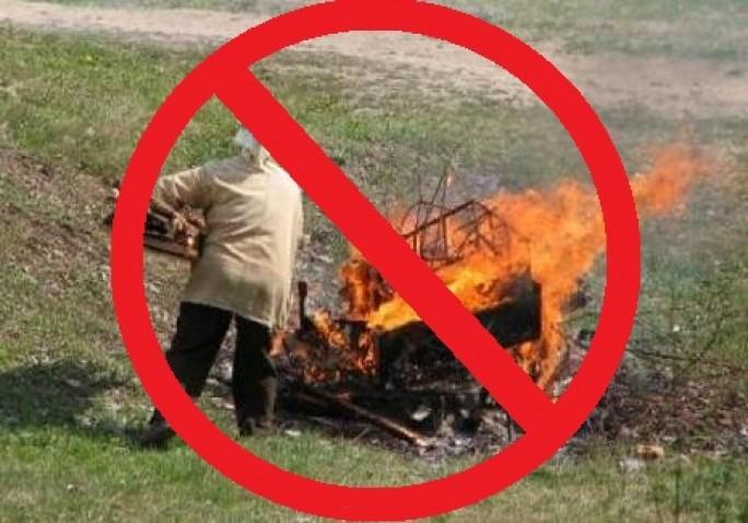 Пожарная часть №98 ГПС с. Покровка информирует