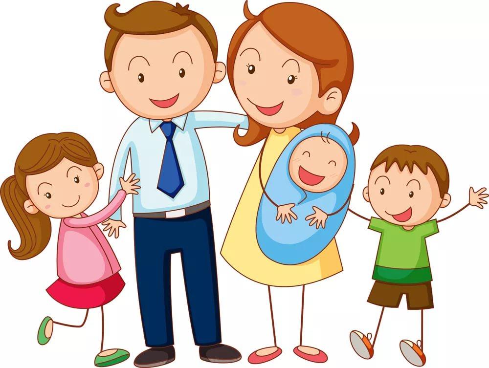 сложи рисунки счастливой семьи с детьми повседневная форма одежды