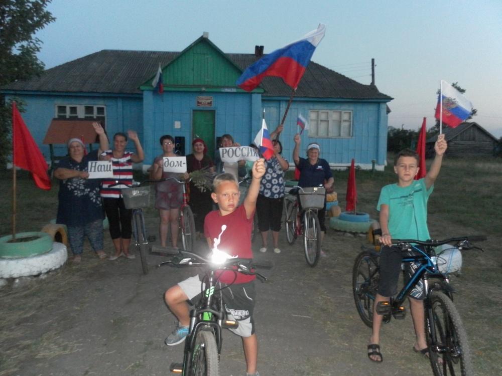 """Велопробег """"Наш дом - Россия"""""""