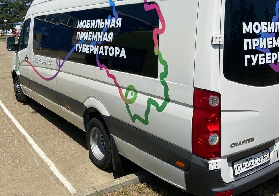 23 июля 2020 года будет работать мобильная приемная главы администрации (губернатора) Краснодарского края
