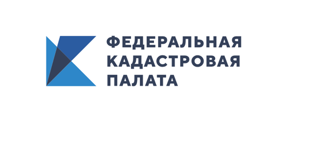 Правительством РФ в Госдуму внесен законопроект, предусматривающий упрощение порядка снятия недвижимости с учета