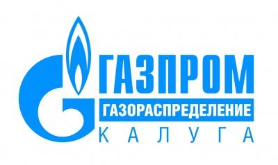 Встреча по вопросу заключения договоров на техническое обслуживание внутри домового газового оборудования