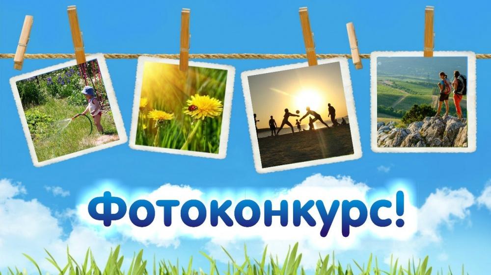 """Фотоконкурс """"Красота Земли Безенчукской"""""""