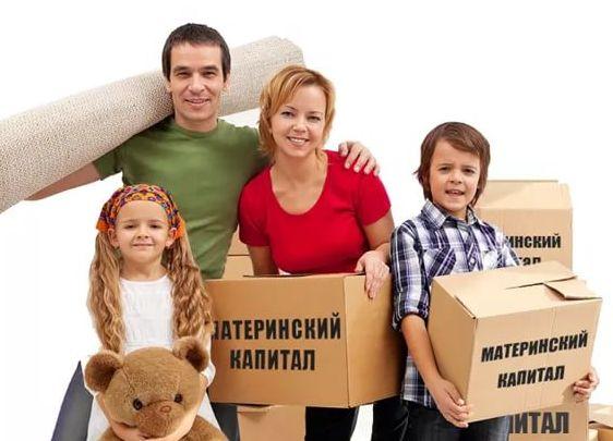 Как волгоградские семьи распоряжаются маткапиталом?