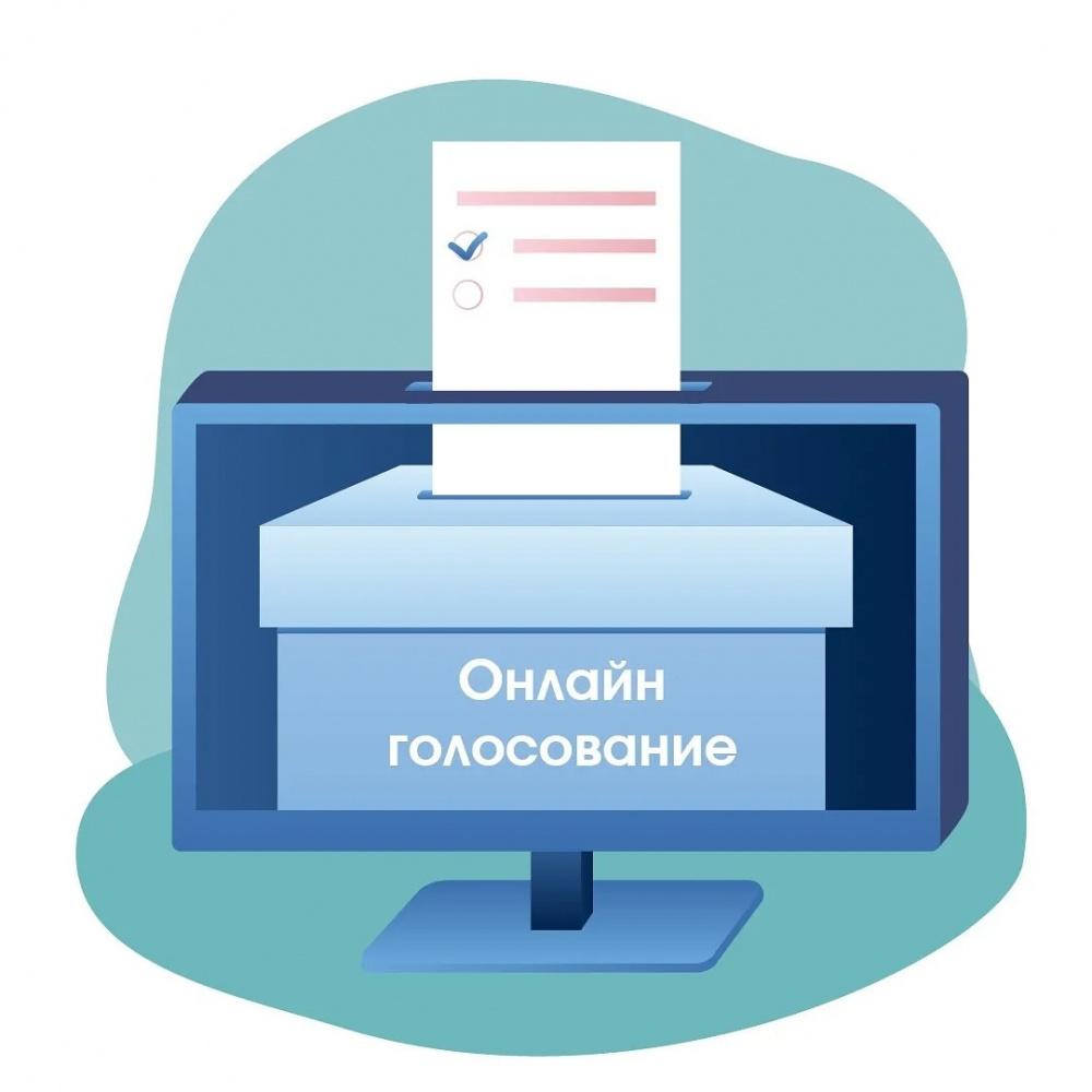 Приглашаем подавших заявления об участии в тренировке дистанционногоэлектронного голосования принять участие в голосовании!