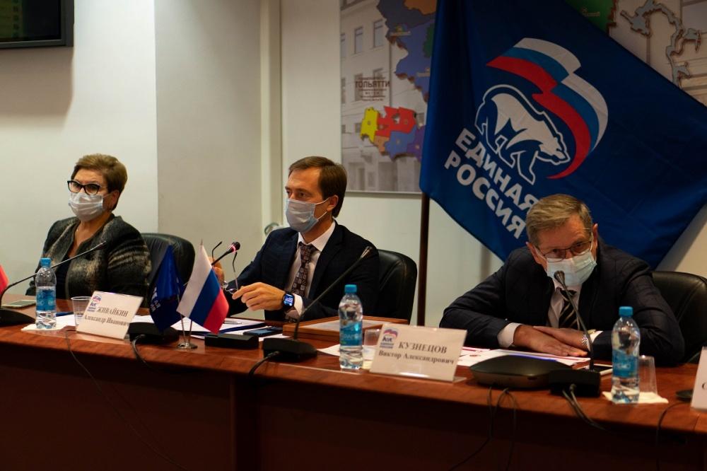 Политические партии региона обсудили организацию медицинской помощи больным коронавирусной инфекцией   Инициировала совместное заседание фракция «ЕДИНАЯ РОССИЯ»