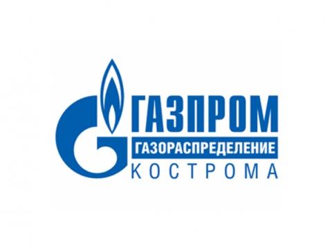 Всем собственникам жилых помещений, у которых не заключены договоры о техническом обслуживании и ремонте внутридомового и (или) внутриквартирного газового оборудования необходимо обратиться в АО «Газпром газораспределение Кострома» с целью заключения дого