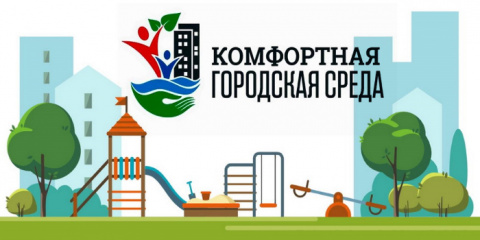 Голосование за благоустройство. Воронежская область