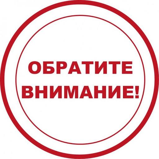 15 октября по 14 ноября 2021 года в нашей стране проходит очередная Всероссийская перепись населения