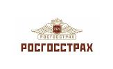 Агентский центр в городе Ейске ПАО СК «Росгосстрах» информирует