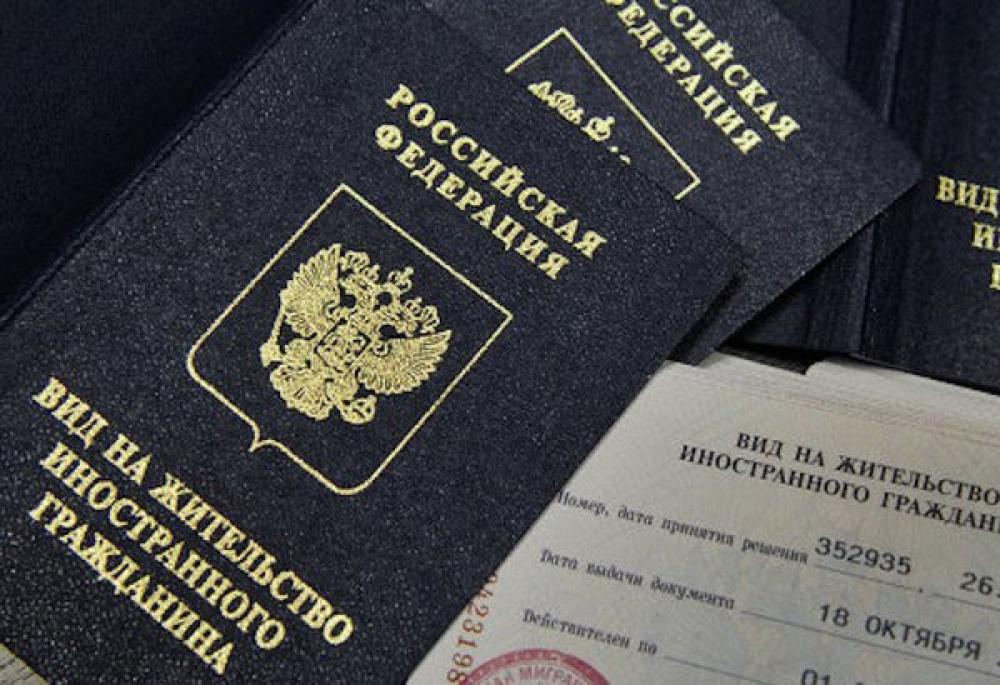 Основные требования законодательства при привлечении к трудовой деятельности иностранных граждан и лиц без гражданства, въехавших на территорию Российской Федерации в порядке,  требующем получения визы