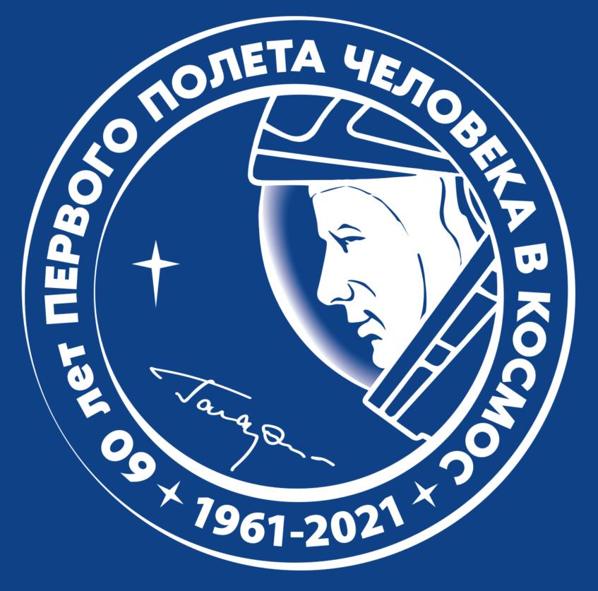 Месяц за пять: как засчитываются в стаж полёты в космос